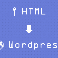 html2wordpress
