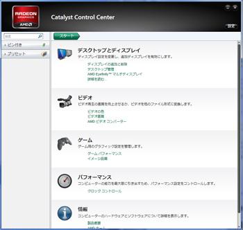 monitor_catalyst