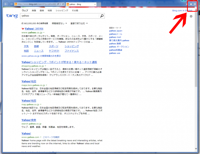 bing-to-google1