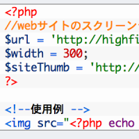 php_get_screenshot