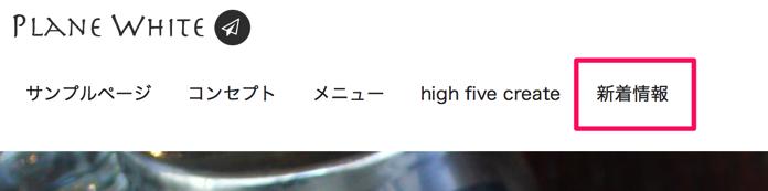 Added category menu 3