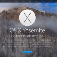 Apple_-_OS-X_Yosemite_-_概要.png