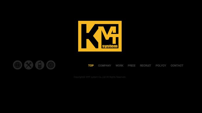 ホームページ webシステムなどパソコン モバイル タブレット関連システム全般をサポートするKMTsystem ケイエムティシステム