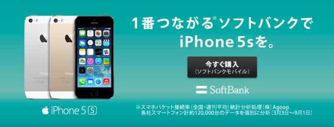 SBM_650x247_iphone5s._V357454352_