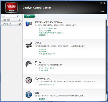 monitor_catalyst