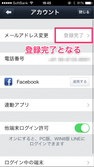 IMG_5612.PNG_と_iPhoto-2