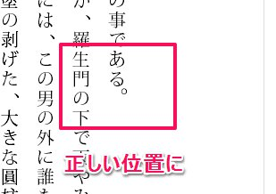 css-tategaki_good_101013_121448_PM