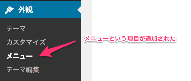 custom_menu