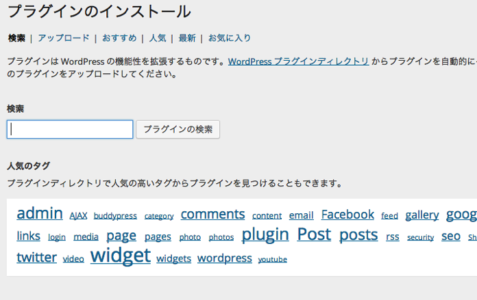 Wp 4 0 plugin old 2